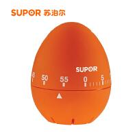 苏泊尔专卖店银悦KG07A1厨房蛋形提醒器计时器定时器 上发条定时准
