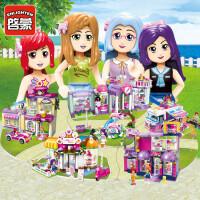 3--10岁女孩启蒙积木拼装别墅房子益智拼插玩具