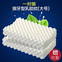 泰国天然乳胶枕护颈枕芯单人颈椎枕橡胶记忆枕头一对