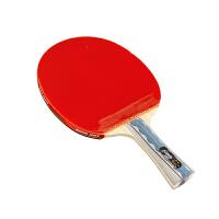 运动乒乓球拍 六星直拍横拍6星进攻型球拍高弹性双面反胶 6002 横拍 长柄 套餐二