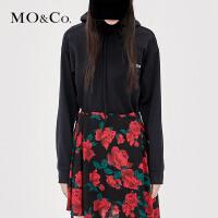 MOCO秋季新品字母连帽套头休闲卫衣MA183SWS205 摩安珂