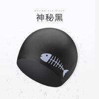 泳帽女男长发大号韩国时尚可爱硅胶防水护耳情侣白色游泳帽