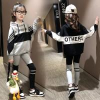 女童套装2020新款春季儿童运动衣服春秋卫衣两件套