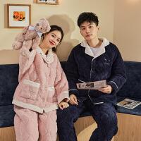 [直降]唐狮秋冬新款情侣睡衣夹棉长袖男女加厚加绒可外穿家居服棉袄