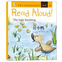 Read Aloud:丑小鸭