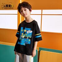 【任选专区3件89元】小虎宝儿男童短袖t恤2021年夏季新款纯棉儿童上衣中大童潮