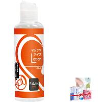 日本进口magiceyes魔眼妹汁高保湿水溶性免洗润滑液剂男用高潮液