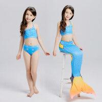 儿童美人鱼泳衣女童公主美人鱼尾巴游泳服装女孩可爱分体比基尼 支持礼品卡支付