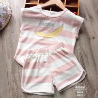 女童套装2018夏季新款韩国童装女宝宝条纹纯棉T恤+短裤两件套