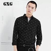 GXG男装 男士修身经典时尚韩版黑色长袖衬衫#171103356