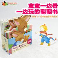 英国进口 Mathew Price 兔宝宝+躲猫猫异形纸板翻翻书8册 Baby Bunny Board Books+P