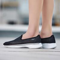 【7.18开抢 满100减20 满279减100】Skechers斯凯奇女健步鞋2018新款GO WALK 4轻质一脚