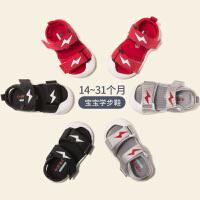 宝宝凉鞋0-1岁2男童防滑包头幼儿软底小童婴儿夏季小孩学步女