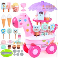儿童玩具女孩过家家仿真超市音乐灯光冰淇淋糖果车 长颈鹿糖果车-粉色 带灯光音乐