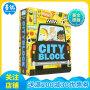 【Block】Cityblock 城市书 英文原版 3-6岁儿童英语启蒙学前兴趣认知亲子