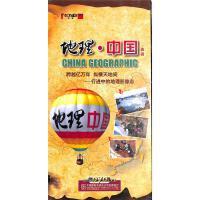 地理-中国-选辑(5片装)DVD( 货号:10031100020)