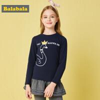 巴拉巴拉女童秋装女2018新款中大童儿童t恤打底衫上衣长袖宽松女