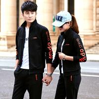情侣装运动套装新款开衫跑步户外运动服休闲套装男女三件套潮