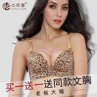 聚拢无钢圈文胸上托胸罩性感调整型收副乳小胸厚薄款豹纹女生内衣