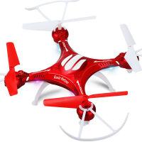 【下单立减100】活石 2.4G大型四轴飞行器捍卫者 遥控飞机无人机航模 节生日礼物