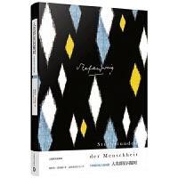 人类群星闪耀时 十四篇历史人物画像 14位时代英雄 茨威格作品集 象棋的故事昨日的世界昨日之旅三作家传作者 上海译文出版