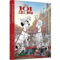 101忠狗 9787545546163 美国迪士尼公司 四川天地出版社有限公司 少儿 书籍HLJX