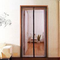 G4蚊隐形磁性纱窗纱门帘自粘型磁铁沙网窗帘