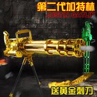 电动连发水弹枪黄金机关枪儿童玩具枪巴雷特狙击枪户外CS对战枪