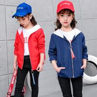 儿童春季2018新款中大童韩版开衫外套中长款女孩连帽休闲风衣