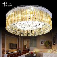 祺家 奢华LED水晶吸顶灯客厅灯餐厅灯卧室灯书房灯可变色灯饰SX22