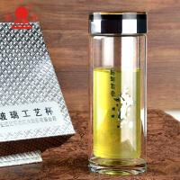 富光双层玻璃水杯 男士商务款礼品杯茶杯泡茶水杯320Ml透明