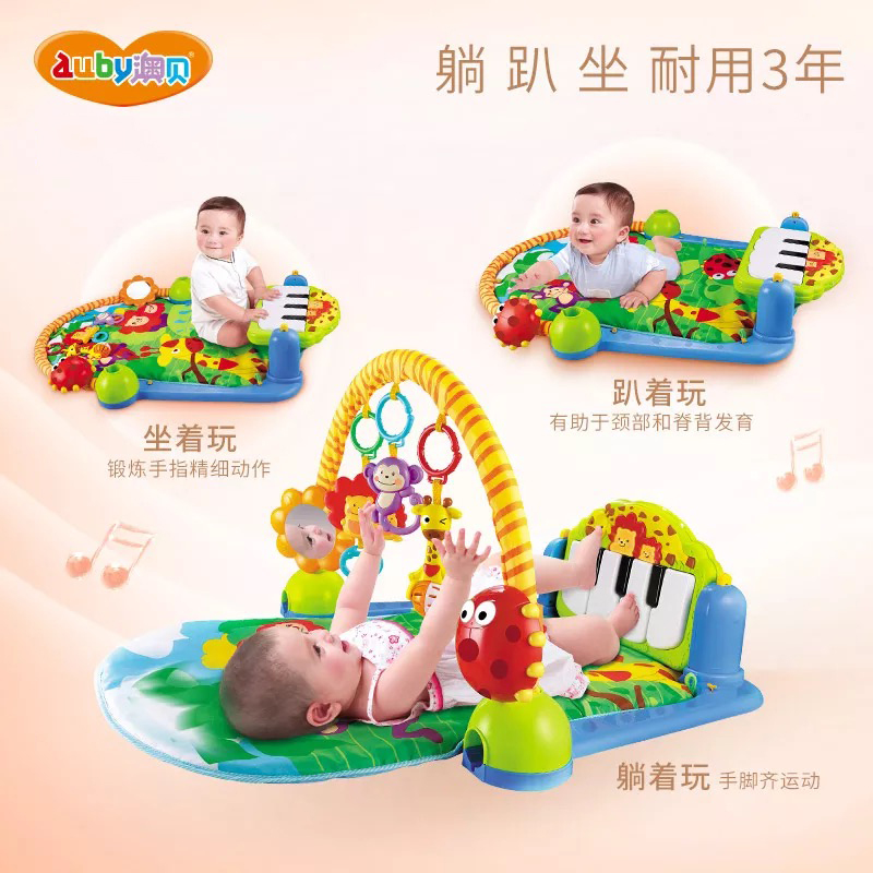 澳贝婴儿玩具脚踏琴健身架0-1岁益智3个月宝宝撕不烂布书牙胶摇铃 澳贝婴儿玩具脚踏琴健身架0-1岁益智