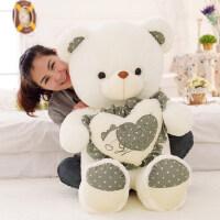 泰迪熊公仔抱抱熊猫大号布娃娃玩偶熊毛绒玩具生日礼物送女友