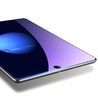 2017新iPad蓝光钢化膜9.7寸新款A1822苹果平板电脑 ipad air钢化玻璃膜 air2防爆贴膜蓝光钢化膜