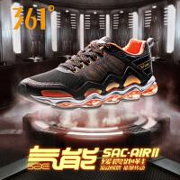 【满100减30/满279减100】361度女鞋iMate炫速智能跑鞋 Bound速弹缓震运动鞋361飞织跑步鞋