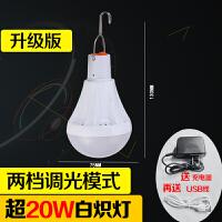 led家用充电式灯泡高亮节能应急球泡灯壁挂式户外无线夜市摆地摊 其它 白