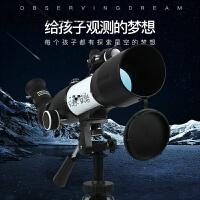 天文望远镜专业高清正像深空学生儿童观星夜视5000高倍大口径