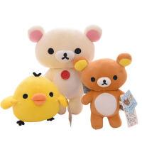 【全店支持礼品卡】正版轻松熊公仔毛绒玩具rilakkuma小熊玩偶抱枕娃娃生日礼物女生