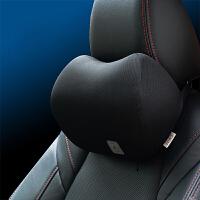 汽车头枕护颈枕车载座椅靠枕四季通用透气颈部靠垫车内用品