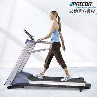 原�b�M口 Precor必�_家用跑步�C�o音跑步�C高端健身器材TRM9.27