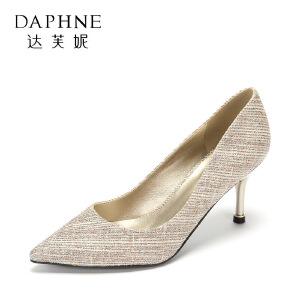 Daphne/达芙妮秋季时尚纯色 尖头浅口潮流高跟女单鞋