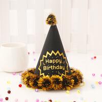儿童生日派对帽周岁网红同款金粉尖角毛球帽宝宝皇冠帽子