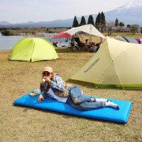 加厚海绵自动充气垫野外露营野餐地垫 户外地垫防潮垫睡垫垫子居家休息地垫