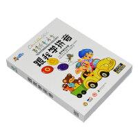 幼儿童跟我学拼音儿歌汉语动画教学视频学习教材DVD光盘碟片
