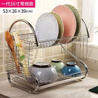 欧润哲 厨房双层碗碟架 沥水碗架筷子架晾碗架置物架一体化餐具收纳架