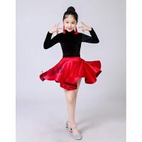 儿童舞蹈裙秋冬季拉丁舞练功服长袖加厚表演少儿拉丁练习分体套装