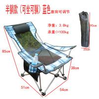 户外午休椅折叠躺椅午睡椅子单人便携休闲椅陪护椅午休躺床