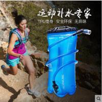 跑步旅游便携水囊登山水袋户外大容量饮水袋水囊骑行登山背包饮水袋