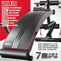 腹肌坐室内体练男健身器力仰卧起坐仰卧板家用器材器械运动椅肚子