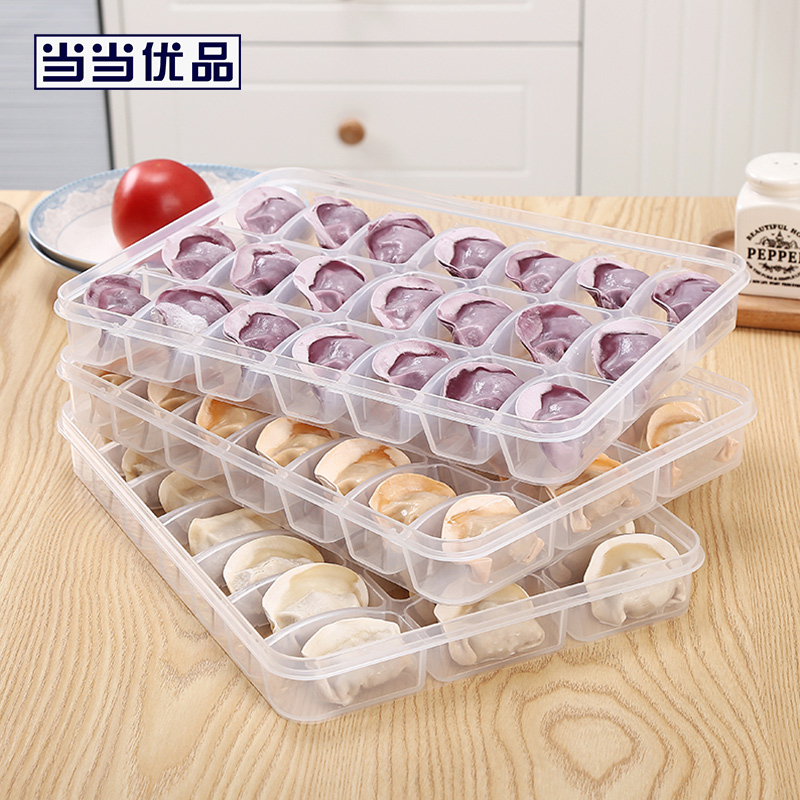 当当优品 21格三层饺子盒 冰箱保鲜收纳盒 63格当当自营 可冷冻 可微波 全透明食品级pp盒身 63格三层